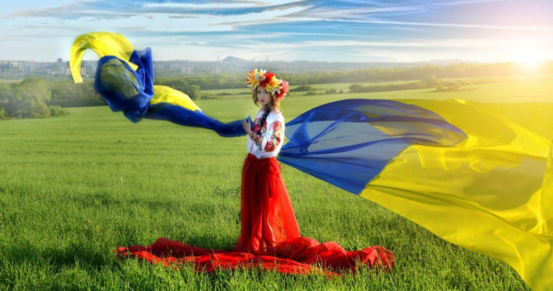 День флага Украины. Праздник от 18 сентября 1991 года
