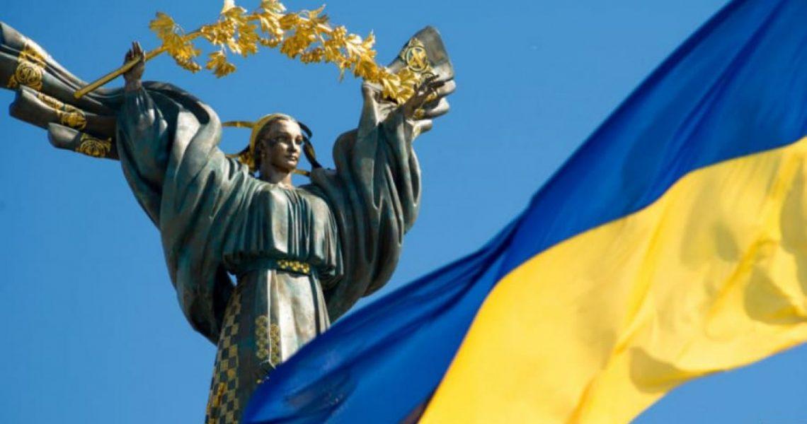День независимости праздник для Украины. Праздник
