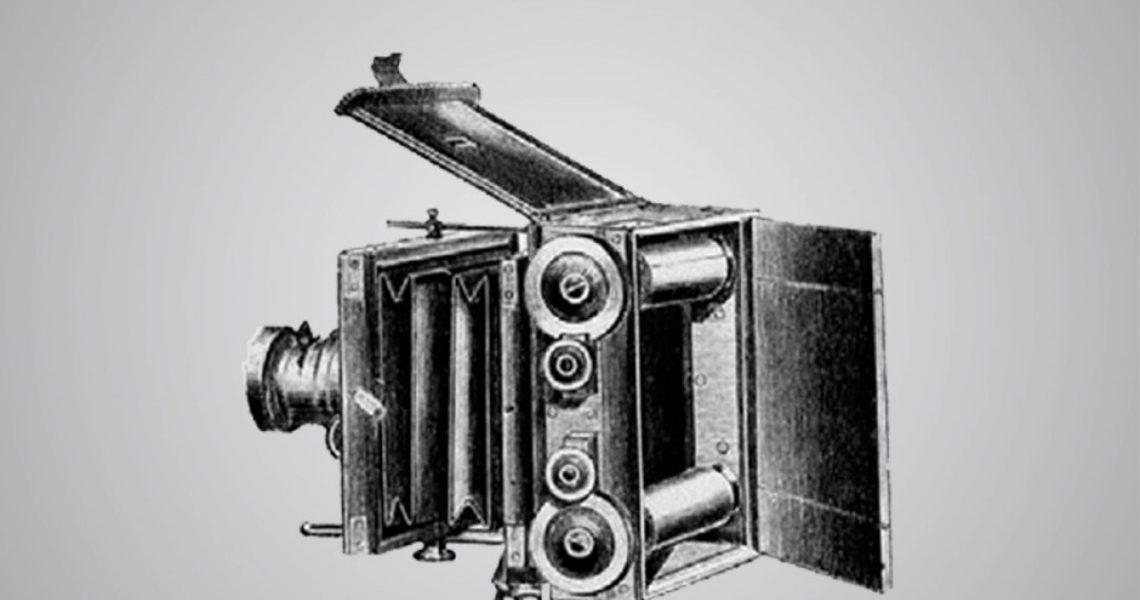 Первый фотоаппарат и фотография. Когда была сделана
